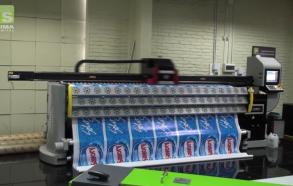 Impresora Solvente New Targa XT-3216 de Ampla Digital